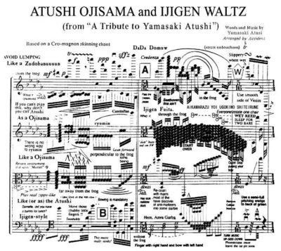 Atushi